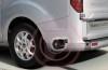 Ford Transit Custom - tył - inne ujęcie